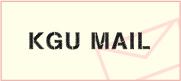 KGU MAIL